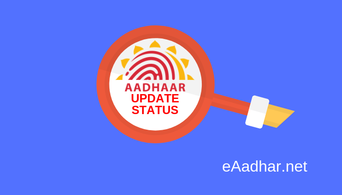 Aadhar Update Status Online By URN Number