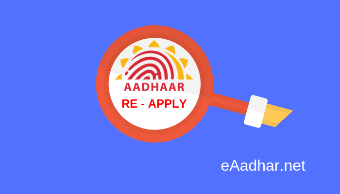apply Aadhar Card