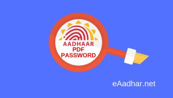 eAadhar Password
