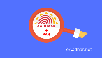 How to link your aadhar card with your pan card