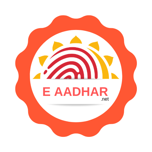 eAadhar